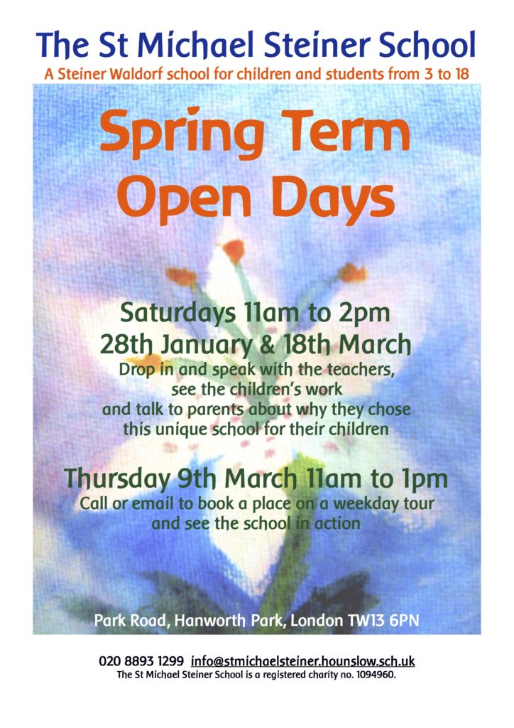Open day ad 12_16